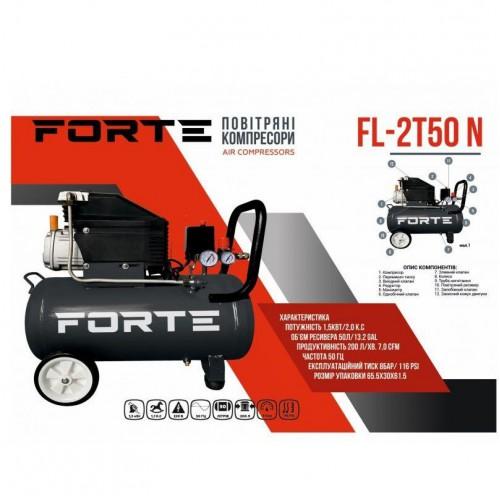 Forte FL-2T50 Компрессор