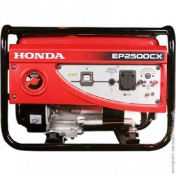 Honda EP 2500CX1 Генератор