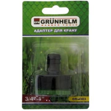 GRUNHELM GR-4303 Адаптер для крана 3/4 - 1