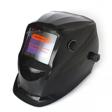 Forte МС-9000 Сварочная маска